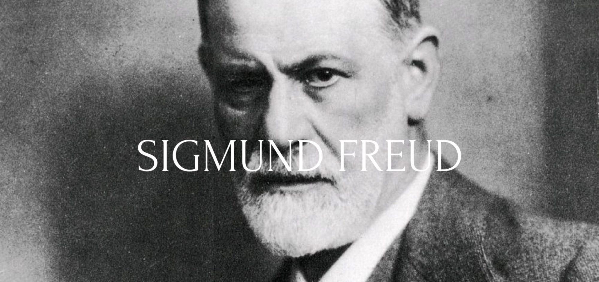 Qui est Sigmund Freud?